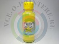 Тонер цветной Samsung CLP-300/ 310, CLX-2160/ 3160 Yellow Вид  1