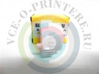 Муфта узла захвата из кассеты HP 1160/ 1320/ 3390/ P2015/ P2035/ P2055/ M2727 Вид  5