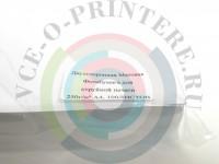 Фотобумага Polychromatic 250г/м2 A4 100 л., матовая двухсторонняя Эконом Вид  2
