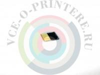 Комплект чипов для картриджей HP 920 СНПЧ и ПЗК Вид  3