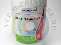 Чернила Moorim для сублимационной печати 1 литр Magenta Вид  2