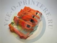 Перезаправляемые картриджи (ПЗК) HP 178 с авточипом Вид  3