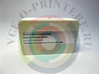 Resetter сброса памперса Epson 4900/ 4910 Вид  3