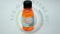 Жидкость для предварительной обработк ткани (праймер) перед прямой печатью текстильными чернилами