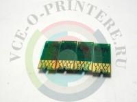 Комплект чипов для ПЗК Epson WorkForce Pro WF 4015DN/ 4095DN/ 4515DN/ 4525DNF/4595DNF Вид  1