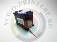 Картридж цветной HP 57 для струйных принтеров Вид  3