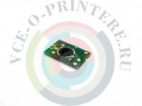 Комплект чипов для ПЗК Epson Stylus Pro 7800/ 9800 Вид  5