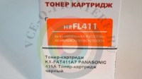 Тонер-картридж KX-FAT411A7 PANASONIC