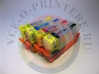 Перезаправляемые картриджи (ПЗК) HP 920 Без чипа Вид  2
