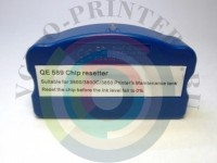 Resetter, программатор для сброса чипа памперса Epson 3800/ 3800С Вид  5