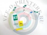 СНПЧ ( Система непрерывной подачи чернил ) HP DJ510 C авточипом Вид  4