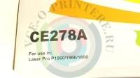 Картридж HP 278A