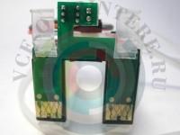 СНПЧ для EPSON Epson K101/ K201/ K301 Вид  4