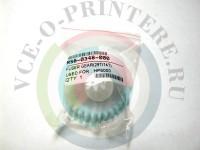 Шестерня печки 29/ 14T HP 5000/ 5100 Вид  2