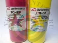 Комплект тонера цветного Samsung CLP-300/ 310, CLX-2160/ 3160 Вид  3