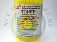 Тонер цветной Samsung CLP-300/ 310, CLX-2160/ 3160 Yellow Вид  4
