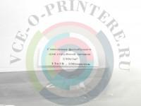 Фотобумага Polychromatic 230г/м2, 13х18 100 л., Эконом глянцевая односторонняя Вид  3