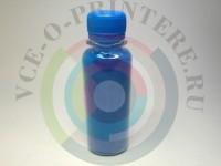 Тонер цветной HP Color LJ-1215 Cyan Вид  2