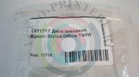 1471717 Диск энкодера Epson Stylus Office T40W