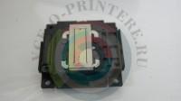 fa11000 Для принтера Epson M100 M105 M200 M205