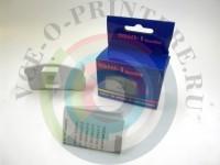 Комплект программатора для Epson 7880