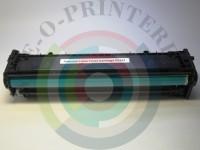 Картридж HP CE322A Вид  2