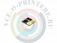 Комплект чипов для картриджей HP 655 СНПЧ и ПЗК Вид  3
