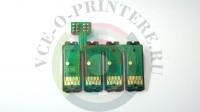 Чип для СНПЧ S22 SX430 BX305 ( T1281 - T1284)