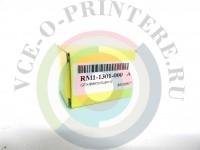 Муфта узла захвата из кассеты HP 1160/ 1320/ 3390/ P2015/ P2035/ P2055/ M2727 Вид  1
