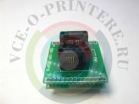 Адаптер DIP8 - >SOP8/ SOIC8 (150mil) Вид  3