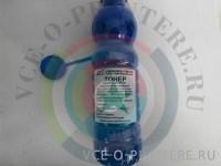 Тонер цветной HP Color LJ-1215 / 1025 /1600 Универсал 400гр. Cyan