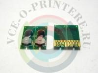 Комплект чипов для ПЗК Epson WorkForce Pro WF 4015DN/ 4095DN/ 4515DN/ 4525DNF/4595DNF Вид  2