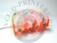Система непрерывной подачи чернил (СНПЧ) Canon ix4000/ 5000/ 3300 Вид  4