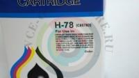 Картридж цветной HP 78