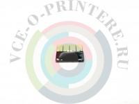 Комплект чипов для картриджей HP 920 СНПЧ и ПЗК Вид  5