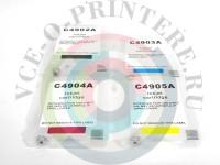 ПЗК (Перезаправляемый картридж) для плоттера HP OfficeJet PRO 8000 8500 с авточипом Вид  3