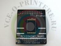Программатор