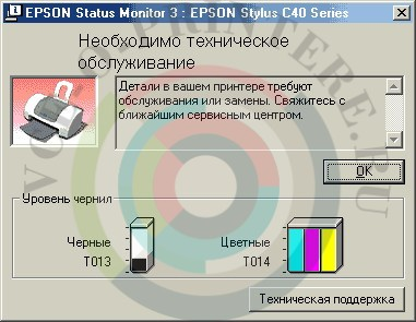 Epson stylus sx125 kopen?