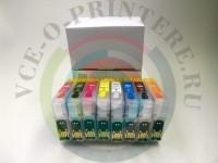 ПЗК для принтера Epson R2000 Вид  1