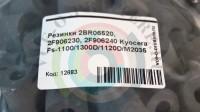 Резинки Kyocera Fs-1100