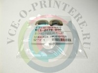 Подшипники резинового вала (бушинги) HP 1010/ 1020 комплект Вид  2