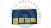 Чип 1411/1412-8K для Xerox Phaser 3300
