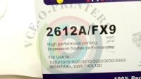 Картридж универсал HP Q2612A