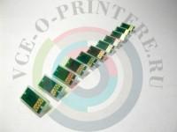 Комплект чипов для ПЗК Epson Stylus Pro 7900/ 9900 Вид  1