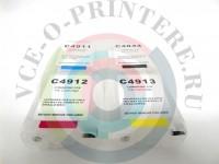 ПЗК (Перезаправляемый картридж) для плоттера HP DesignJet 500 / 800 с авточипом Вид  5