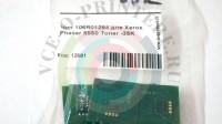 Чип 106R01294 для Xerox