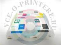 ПЗК для плоттера HP DesignJet 510 с авточипом Вид  2