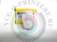 Муфта узла захвата из кассеты HP 1160/ 1320/ 3390/ P2015/ P2035/ P2055/ M2727 Вид  4
