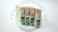 Набор картриджей T0731-T0734 для струйного принтера Epson TX200, TX209, TX219, TX300F, TX510FN, TX60FW, T30, T40W