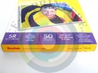 Фотобумага Kodak 230г/м2, 13х18 50 л., глянцевая односторонняя Вид  3